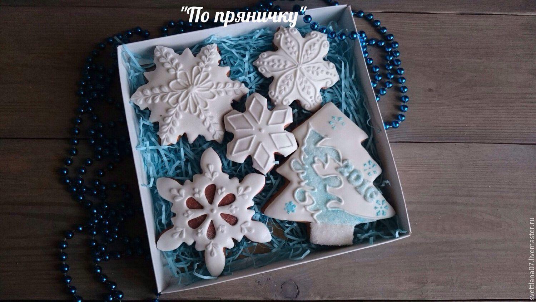 """Купить Набор """" Елка 2016"""" - голубой, Праздник, подарок на новый год, новогодний сувенир"""