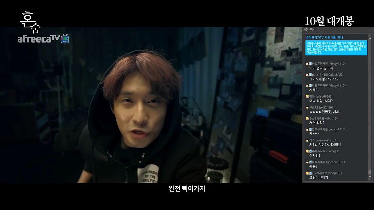 Korean Movie 혼숨 (Hide-And-Never Seek, 2016) 30초 예고편 (30s Trailer) 더보기: http://iee.kr/2016/11/29/%eb%8b%a4%ec%8b%9c%eb%b3%b4%ea%b8%b0-korean-movie-%ed%98%bc%ec%88%a8-hide-and-never-seek-2016-30%ec%b4%88-%ec%98%88%ea%b3%a0%ed%8e%b8-30s-trailer/
