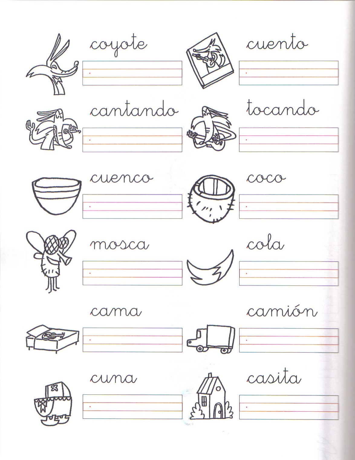 Vocabulario Letra C Ca Co Cu
