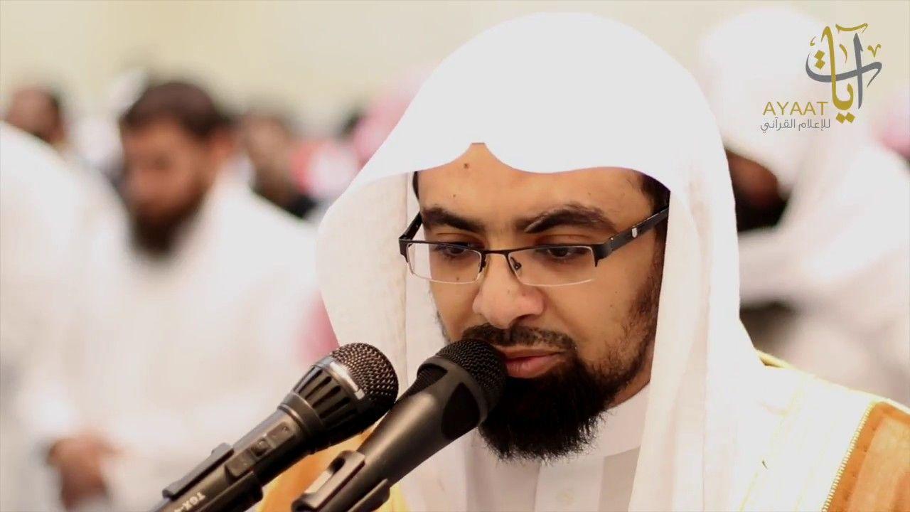 وبشر الصابرين ابداع وتنوع في الليلة الثانية من ليالي رمضان 1438 للشي Emotions Ramadan Quran Recitation