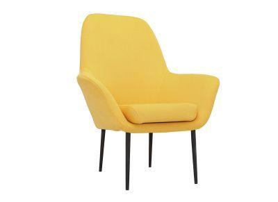 Fauteuil design contemporain jaune OSWALD FURNITURES