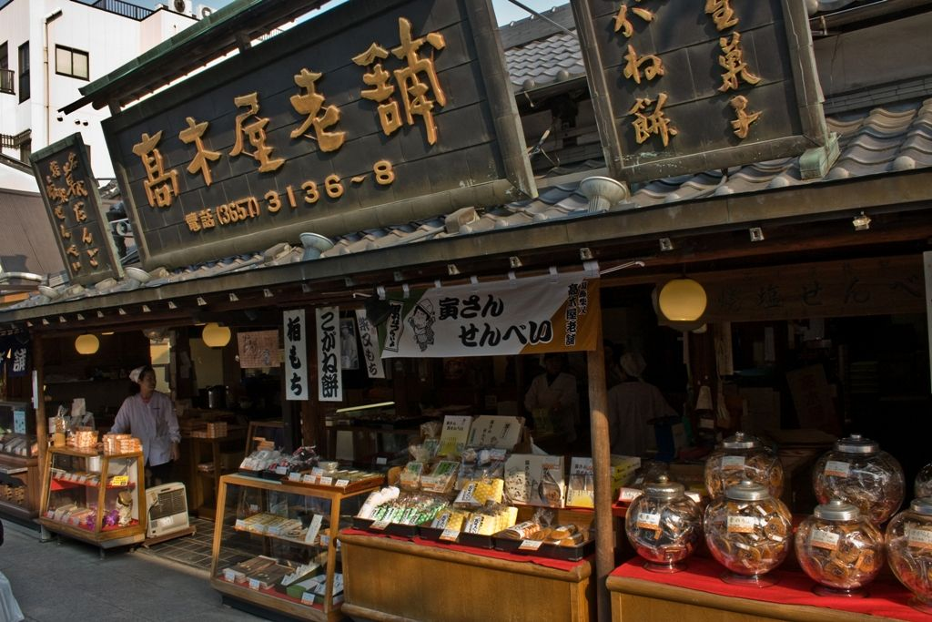 Shibamata One of Tokyos Most Underrated Tourist Attractions