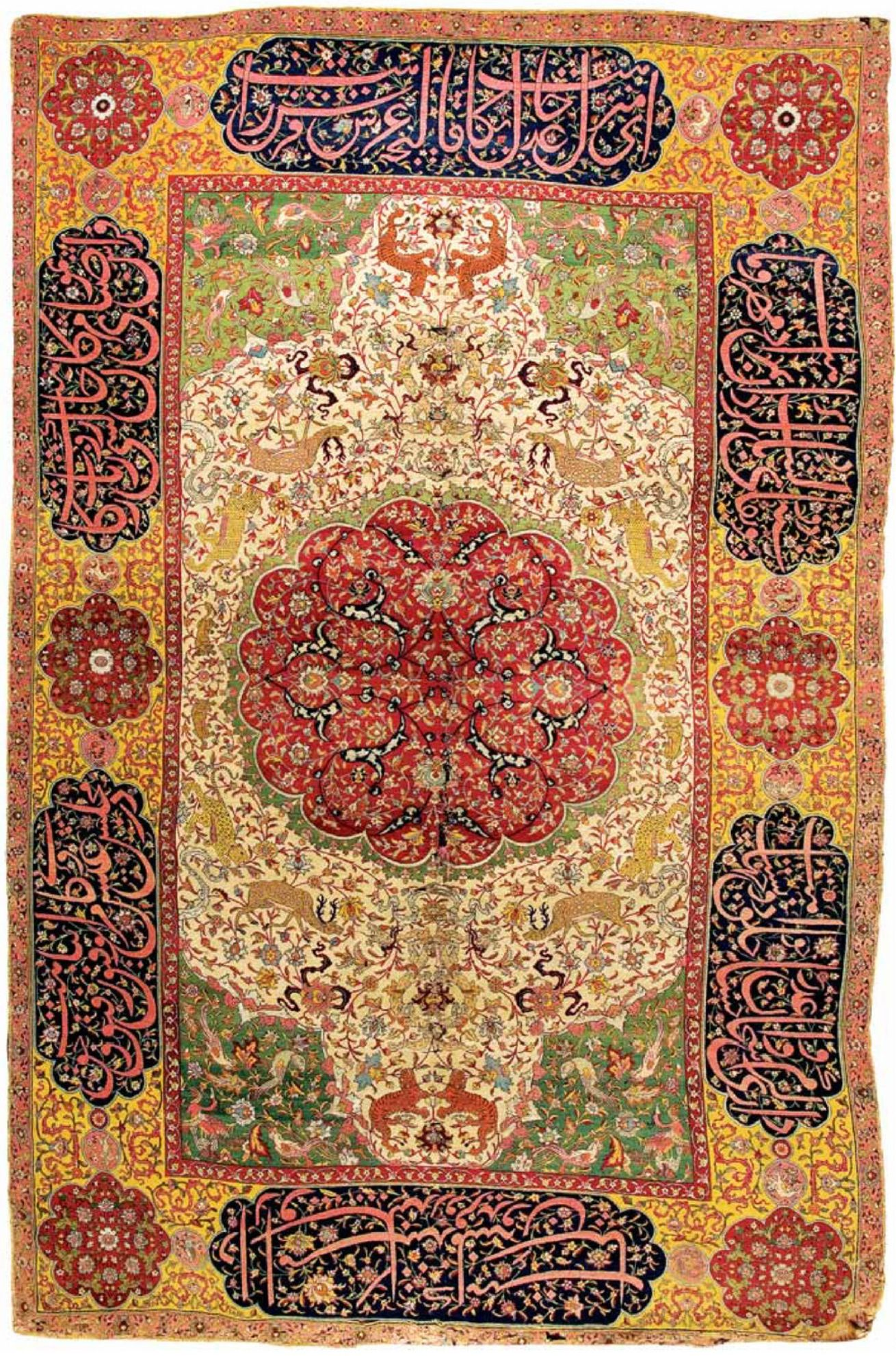 Lobanov Rostovsky Salting Rug Central Persia Mid 16 Th Century Wool Pile On Silk Foundation 5 7 By 9 2 Sta Textured Carpet Antique Persian Carpet Rugs