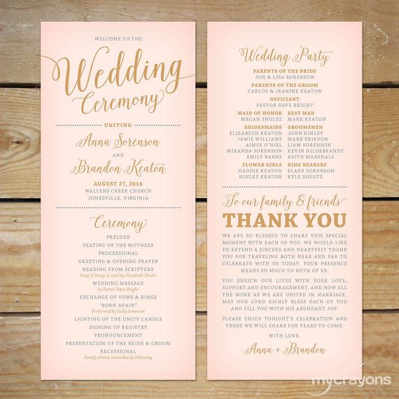 Blush Pink And Gold Wedding Program By Mycrayonspapeterie On Etsy Printable