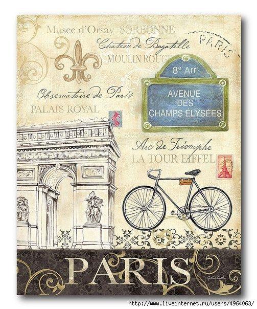 Картинки для творчества Париж, морские.... Обсуждение на LiveInternet - Российский Сервис Онлайн-Дневников