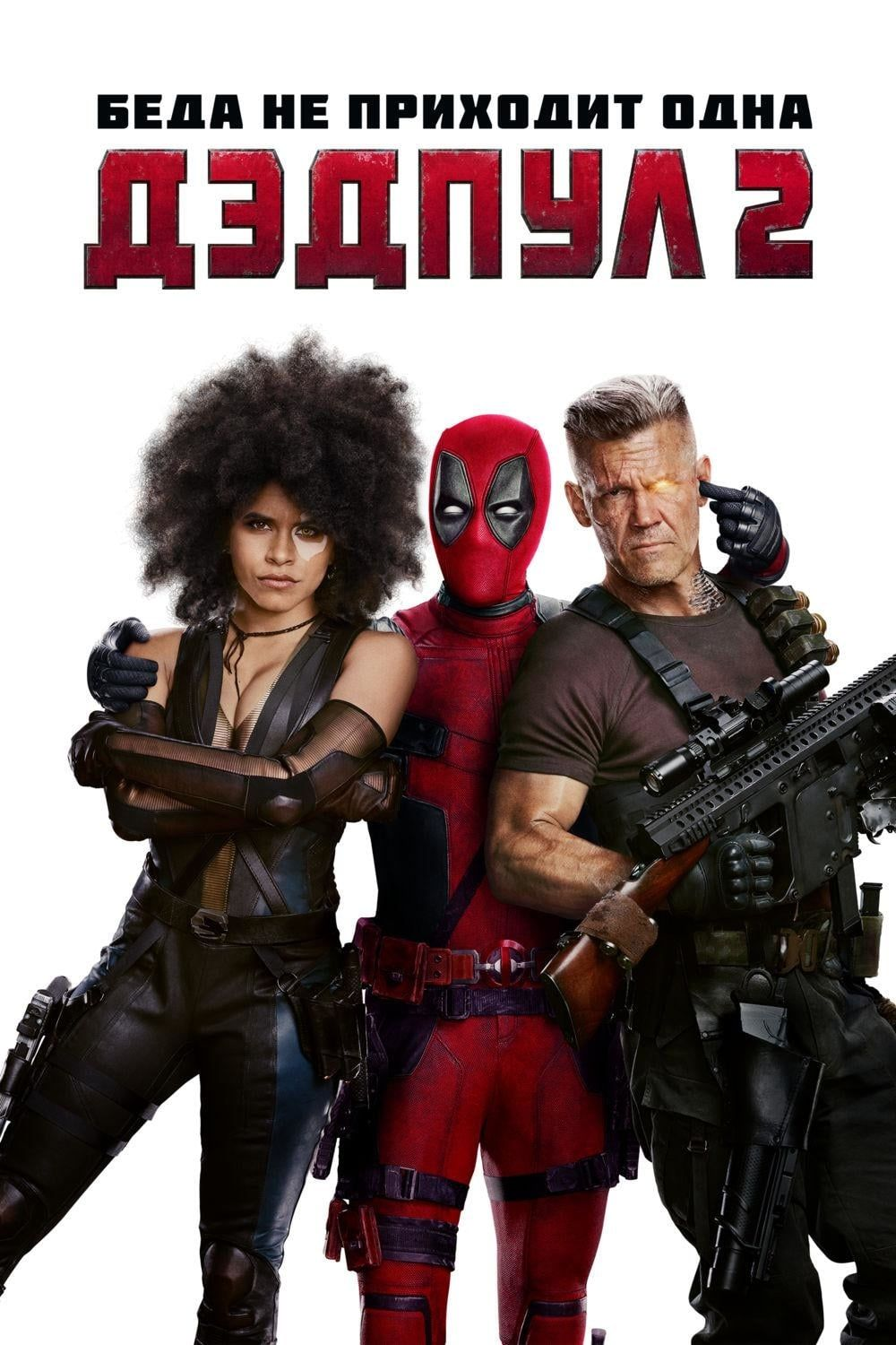 deadpool movie download in english hd 1080p