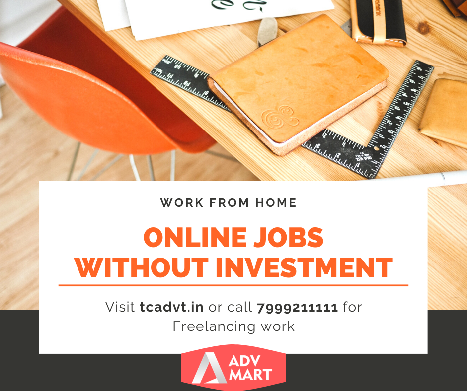 Are You Looking For Freelancingjob Get Self Employed By Tcadvt We Offering Freelancing Jobs To Earn Money O In 2020 Edutech Marketing Skills Enterprise Application