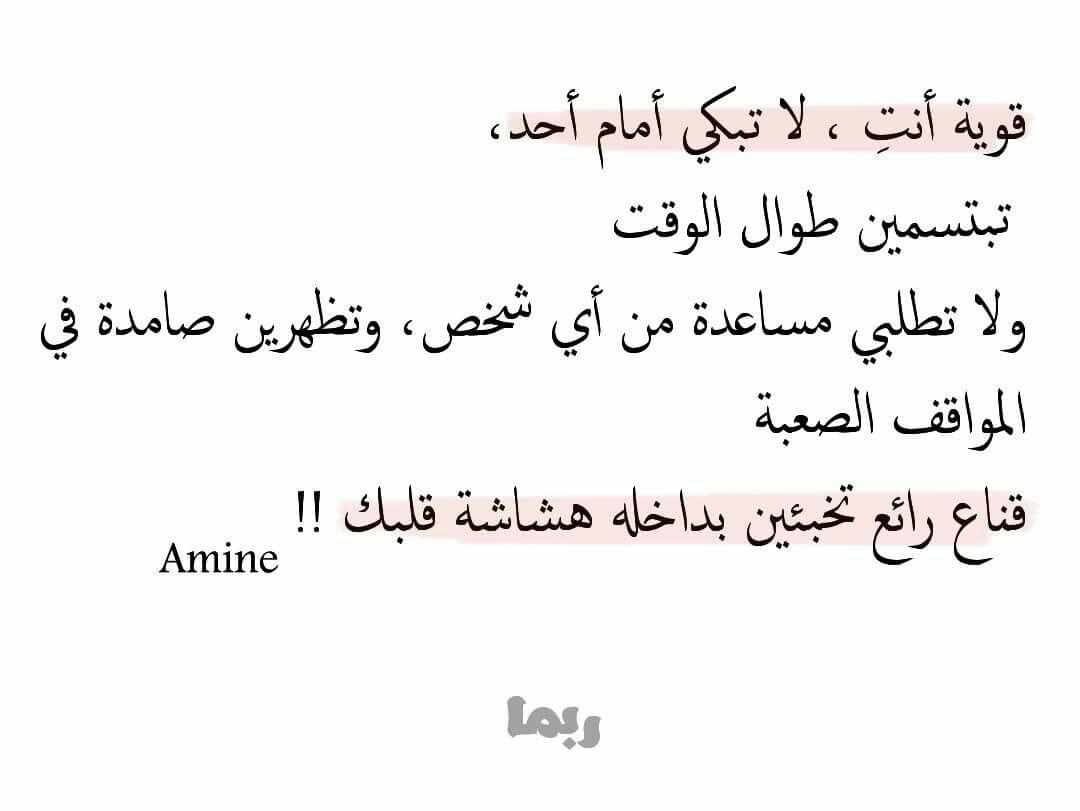 ما معنى بالعربي Self Esteem
