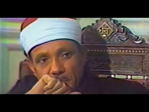 حديث شيق مع الشيخ عبد الباسط ونصيحة لمن يريد أن يتعلم قراءة القرآن الكريم Youtube Baseball Hats Islam Hats