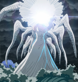 Photo of Supreme Deity