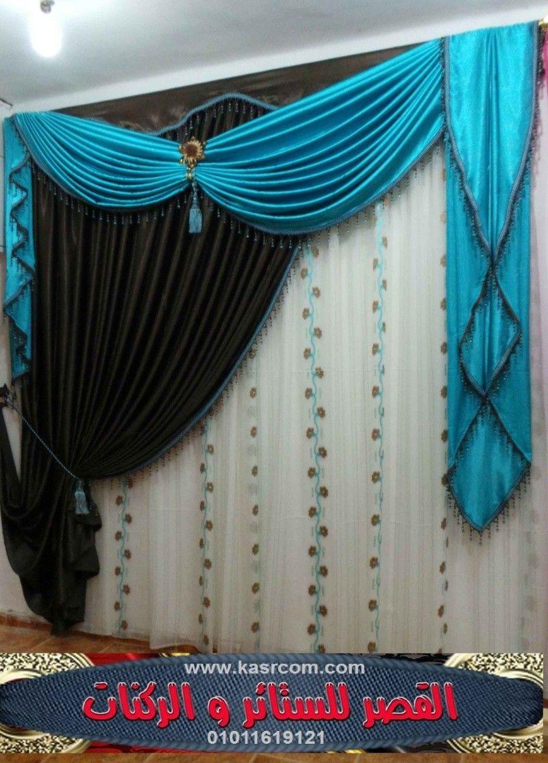 القصر للستائر والركنات Home Decor Decor Valance Curtains