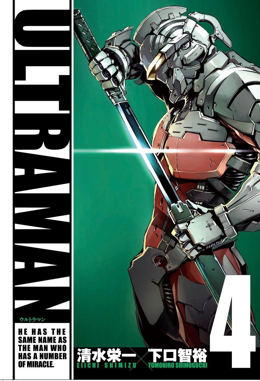 Ultraman chapt. 21, pg. 1 Shimizu, Manga, Free manga online