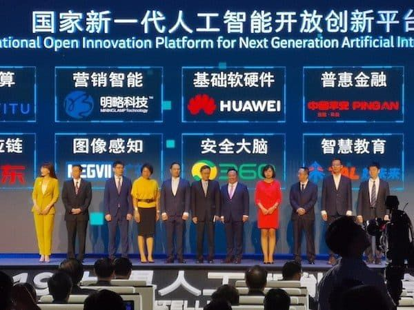 Ping An Insurance Group Announced On Thursday It Was Selected To Develop The National Open Innovation For Next Generation Artificial Intelligence The Company R