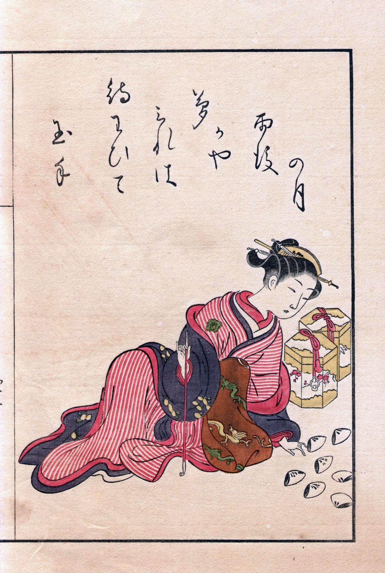 Yoshiwara bijin awase (The Beautiful Women of the Yoshiwara)1770 (Meiwa 7)Artist Suzuki Harunobu, Japanese, 1725–1770 Japanese