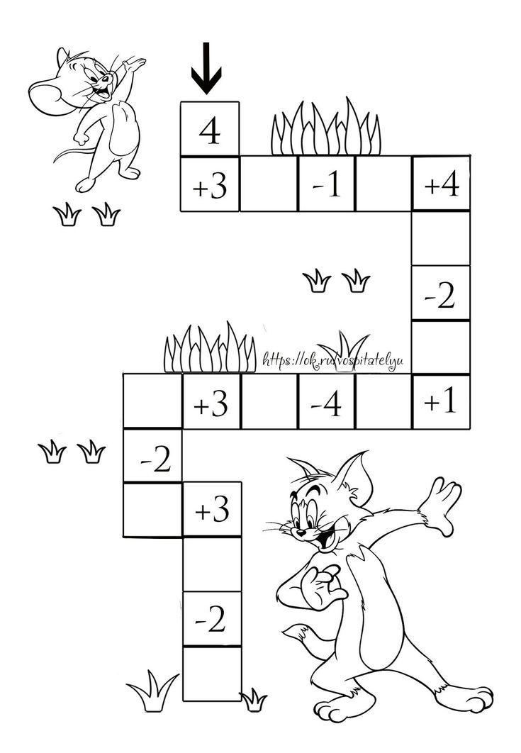 Mathematische Aktivitäten im Vorschulalter