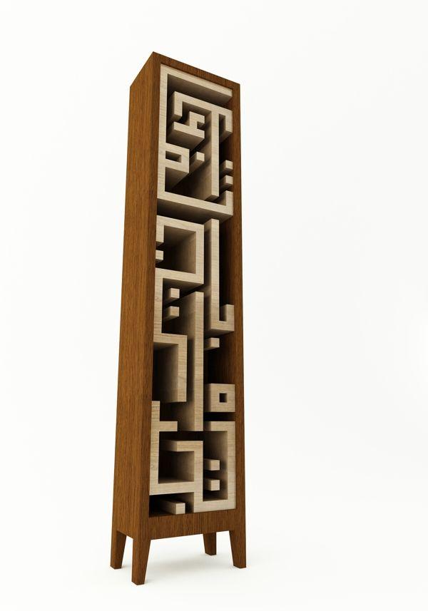 Optimistic Bookshelf - Arabic calligraphy/Koufi style - by Yassin El Hamaky