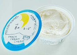 「北海道 月のチーズ クリームチーズ パッケージ変更」の画像検索結果