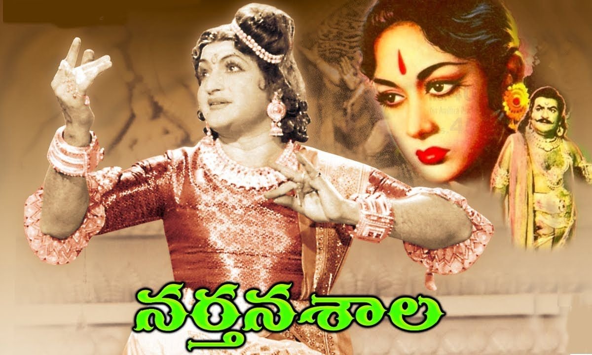Narthanasala Telugu Full Length Movie    Nt -2800