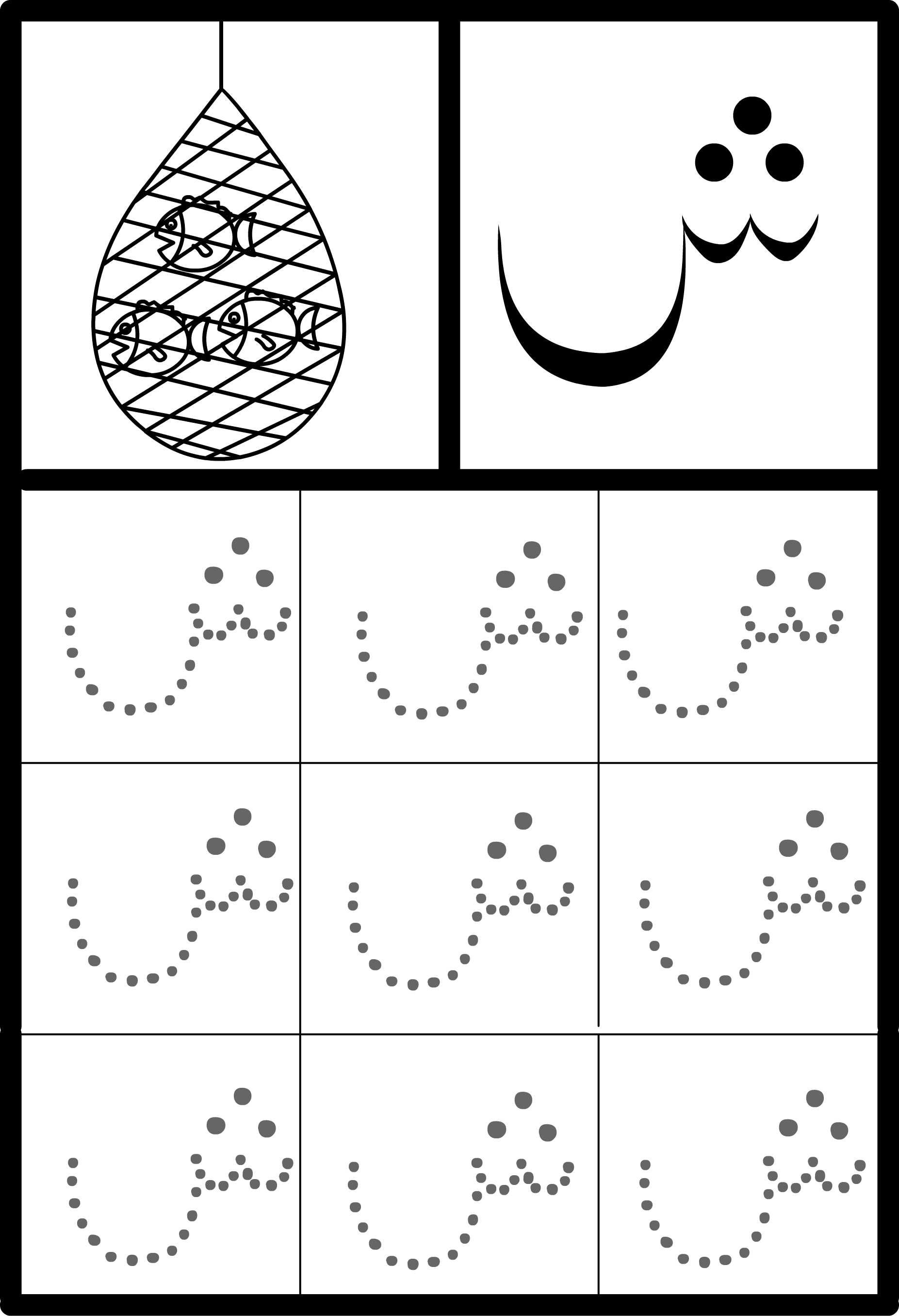 arabic homeschool pinterest worksheets homeschool and language. Black Bedroom Furniture Sets. Home Design Ideas
