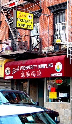 Cheap Eats At C & C Prosperity Dumpling