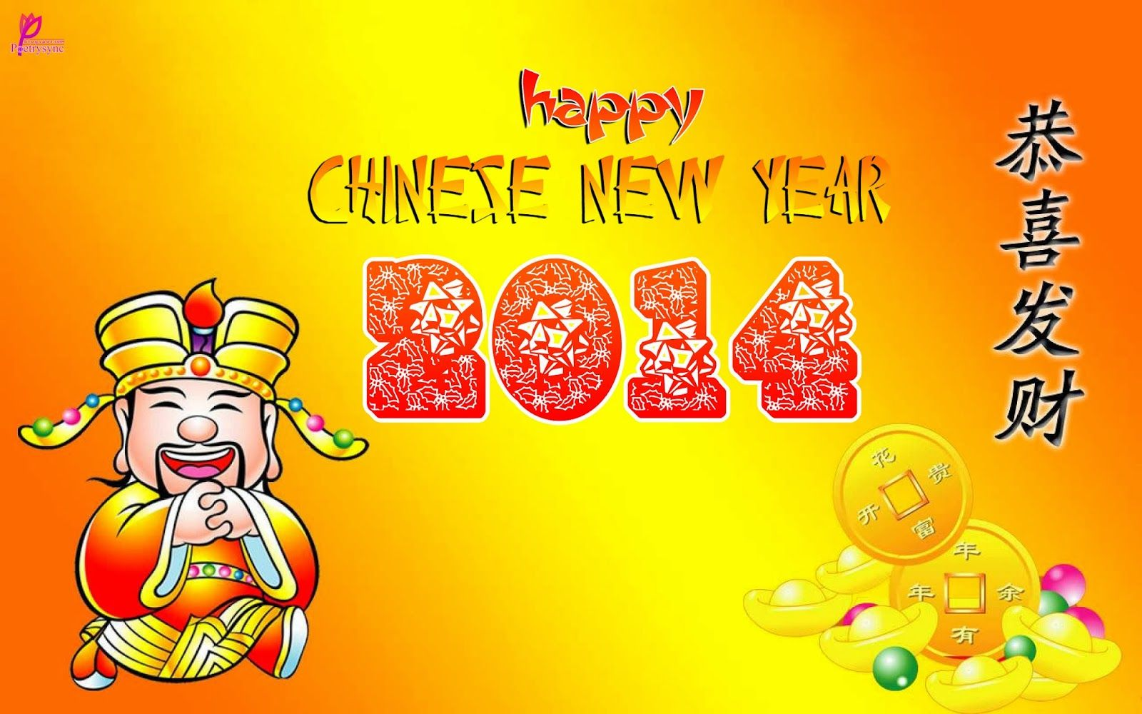 Poetry Happy Chinese New Year Wishes Cards With Lunar New Year