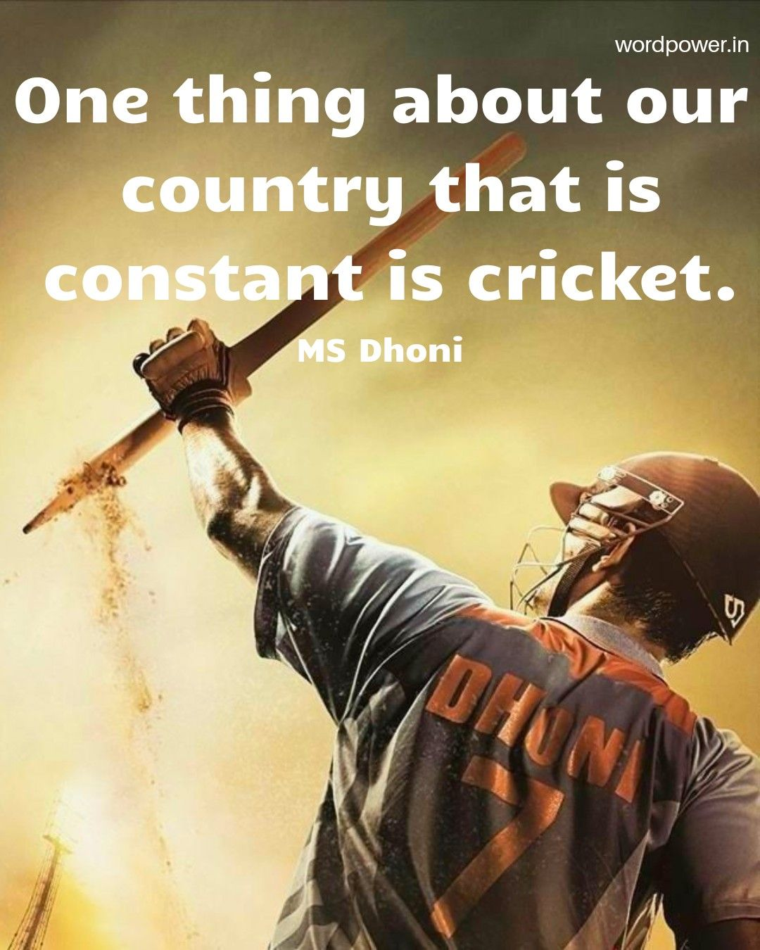 MS Dhoni Quotes Cricket Day Special Quotes