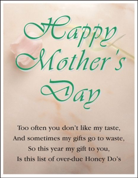 Mothers Day Greeting Card Messages For A Friend Free Mothers Day Ecards And Greetings Mot Happy Mother Day Quotes Mother Day Message Short Mothers Day Poems