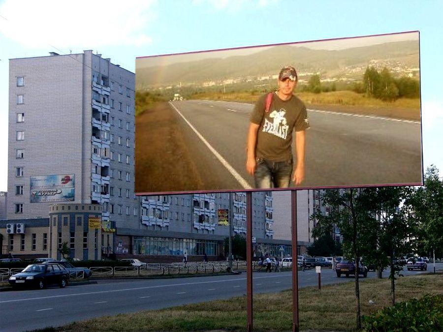 редактор фото онлайн обрезать фото