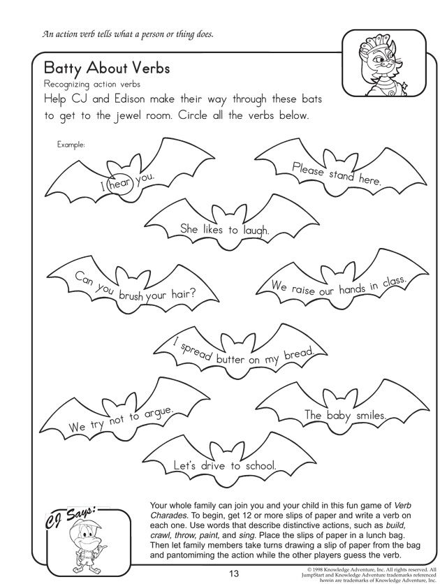 Batty About Verbs Free English Worksheets for 2nd Grade LOVE – Second Grade English Worksheets