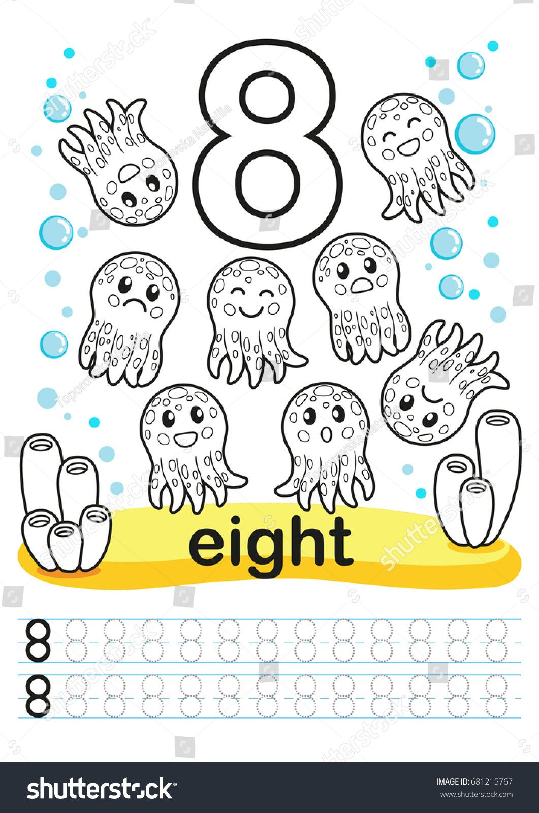 Coloring Printable Worksheet For Kindergar