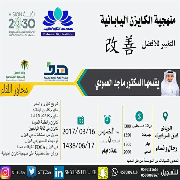 دورات تدريب تطوير مدربين السعودية الرياض طلبات تنميه مهارات اعلان إعلانات تعليم فنون دبي قيادة تغيير سياحه مغامر Boarding Pass Airline Travel