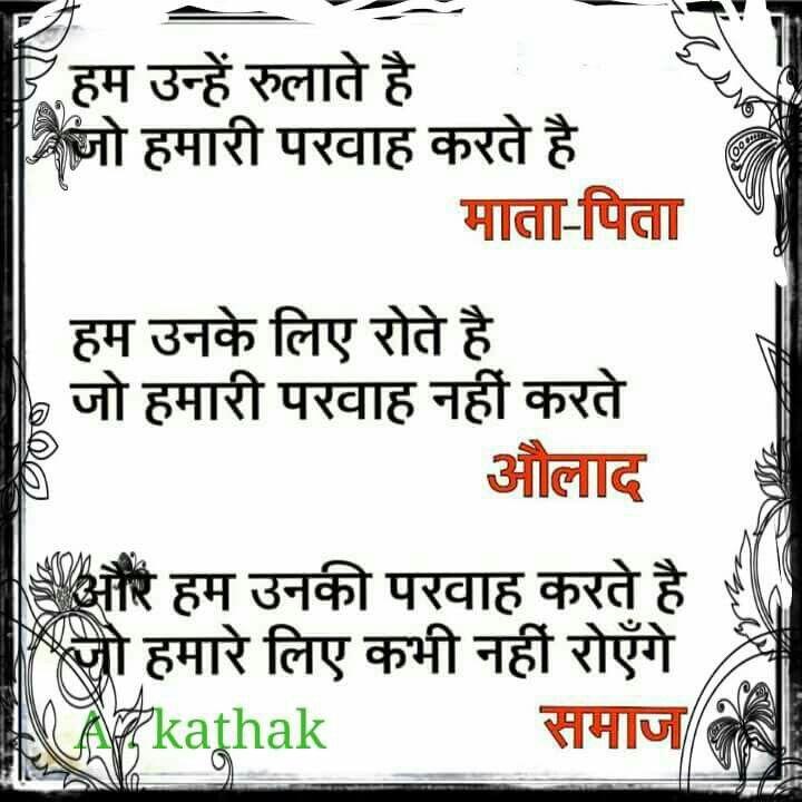 Walkman chanakya 905 hindi font download.