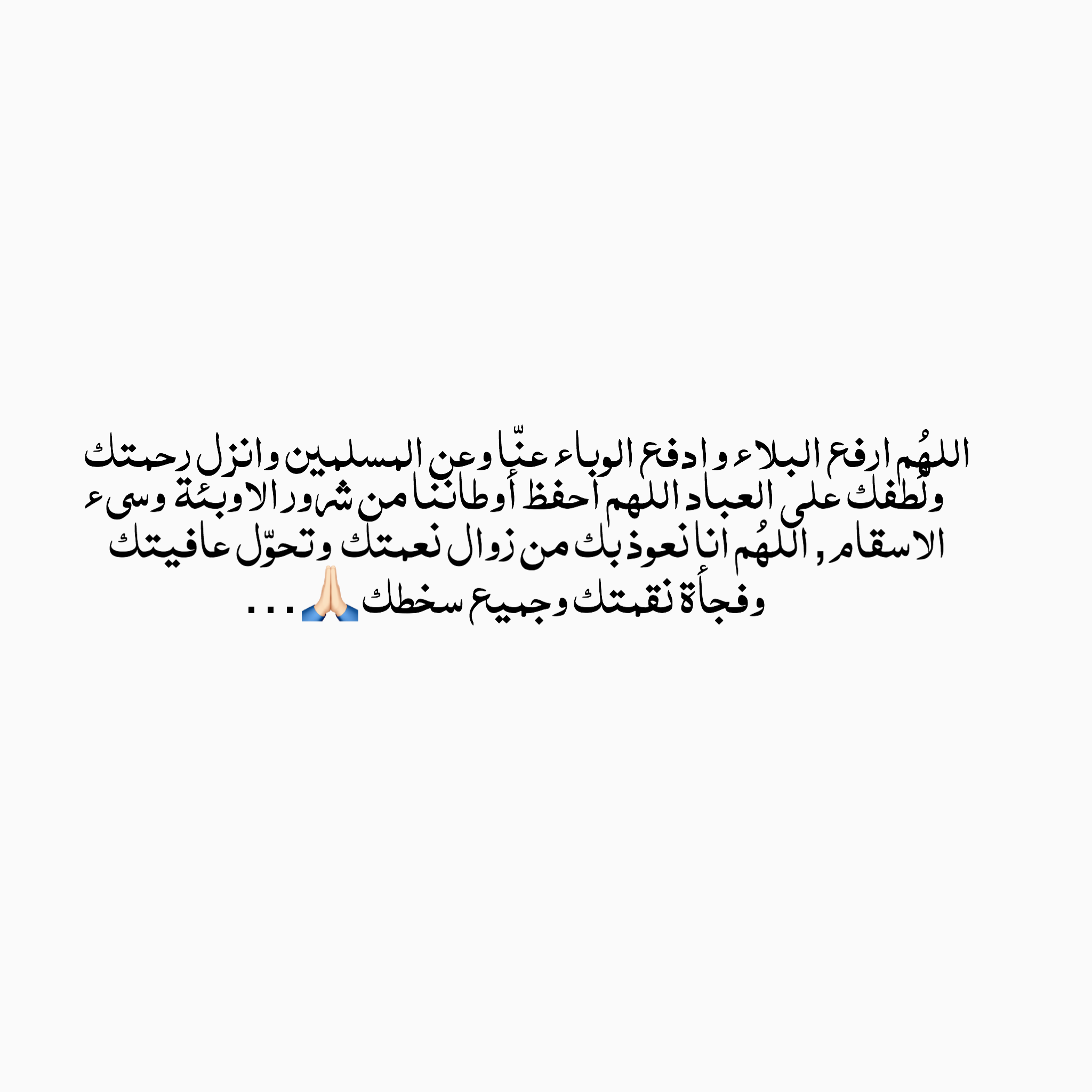 Instagram Msmo Cool Words Quotes Words