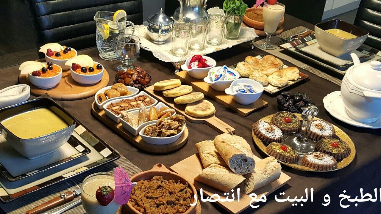 مائدة إفطار رمضانية متنوعة بوصفات سهلة لذيذة و سريعة التحضير Food Ramadan