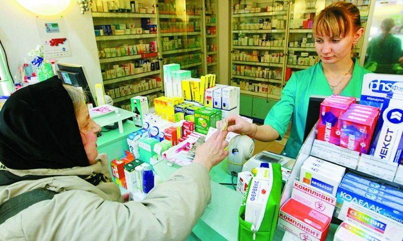 Дорогі ліки стали ще дорожчими. Дистриб ютори закладають у вартість можливі  ризики. Аптеки 6bc9cf05af920
