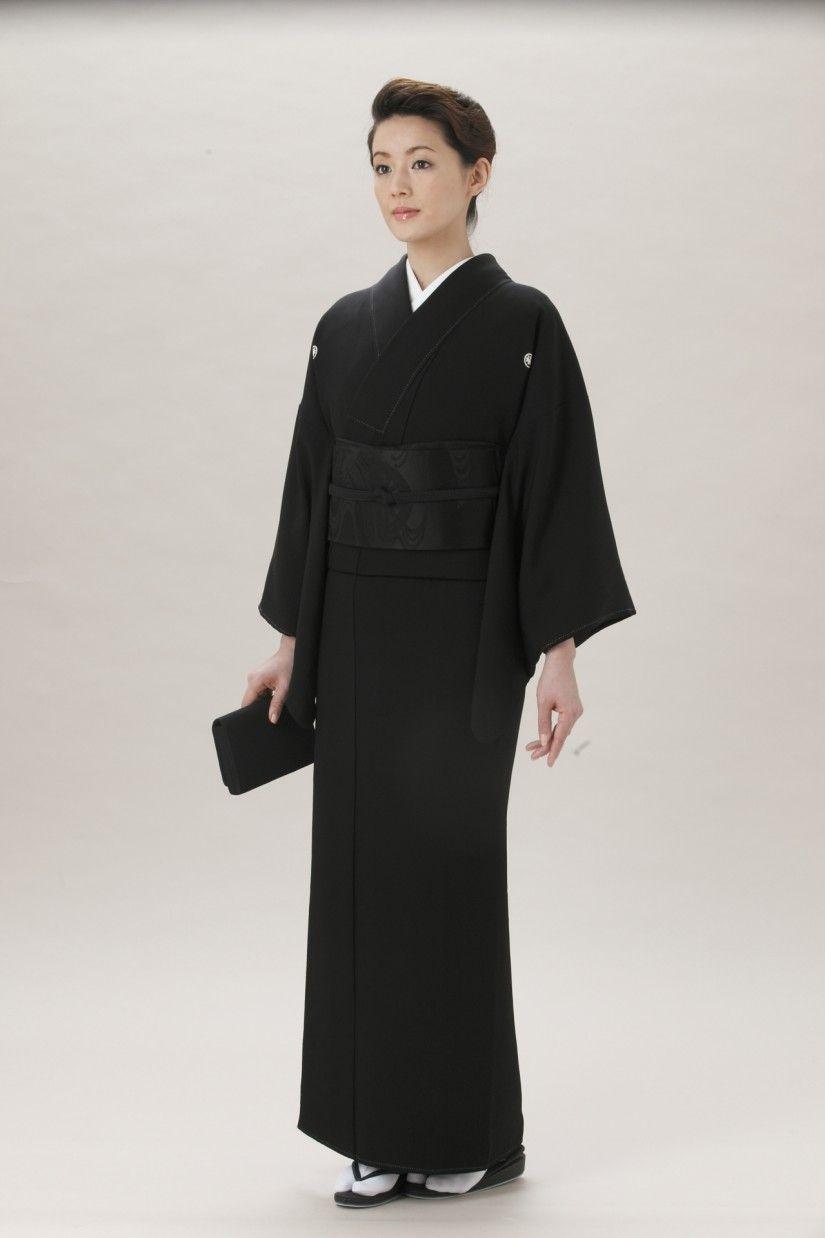 Pakaian Adat Jepang
