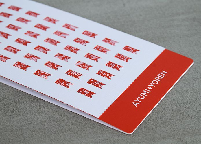 Japanese Wedding Invitation Card Wedding Invitations