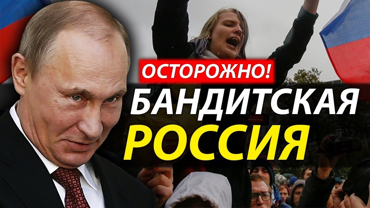 Eta Strana Vsyo Novosti Segodnya