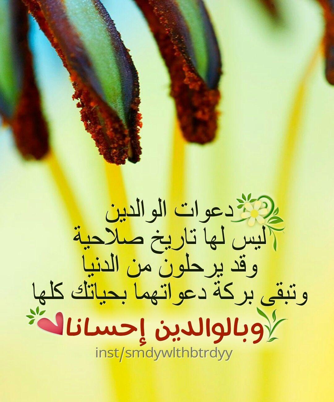 اللهم اشفي كل مريض لا يعلم بحاله الا انت اللهم اشفي مرضانا و مرضى المسلمين Islamic Dua Quran Islam