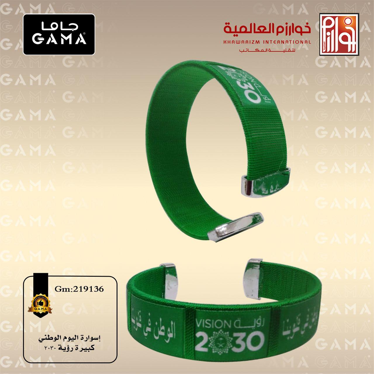 اسوارة اليوم الوطني السعودي Accessories Wearable Fitbit
