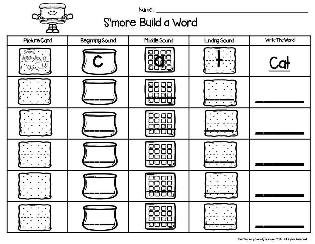 S Mores Themed Build A Cvc Word Phonics Center