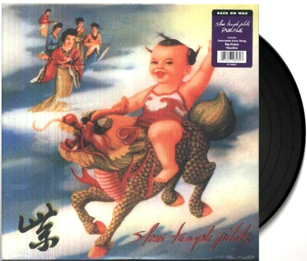 Stone Temple Pilots Purple 180g [Latest Pressing in-shrink ...