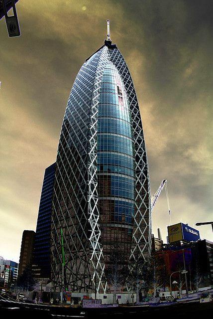 Mode gakuen cocoon tower edificios japon y arquitectura for Edificios educativos arquitectura
