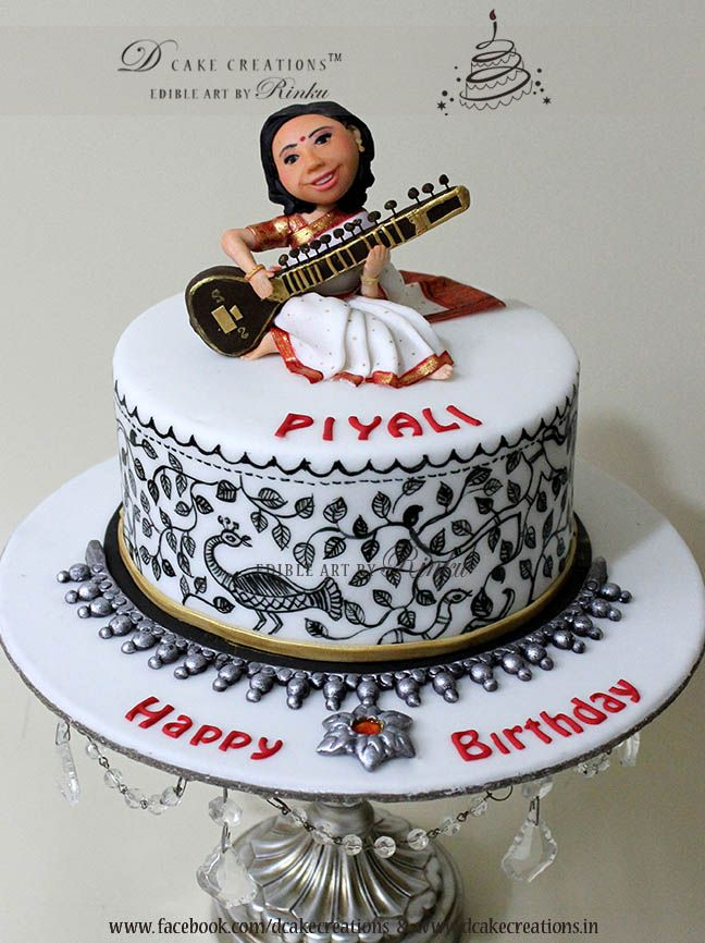 A customised Birthday Cake for a Sitar artist who loves classical