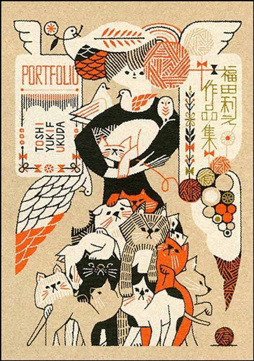 Toshiyuki Fukuda: