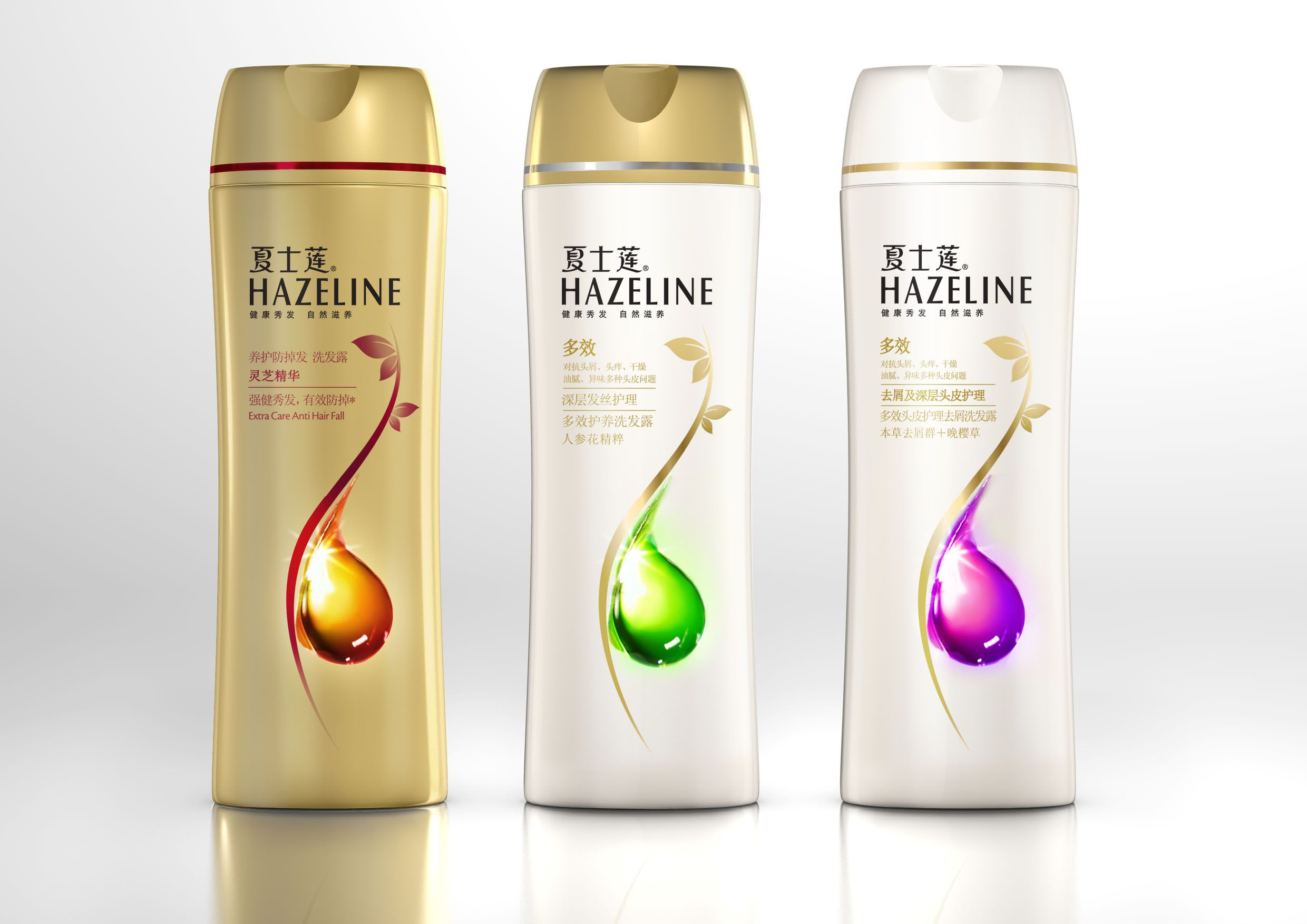 Shampoo Packaging Design Health And Beauty