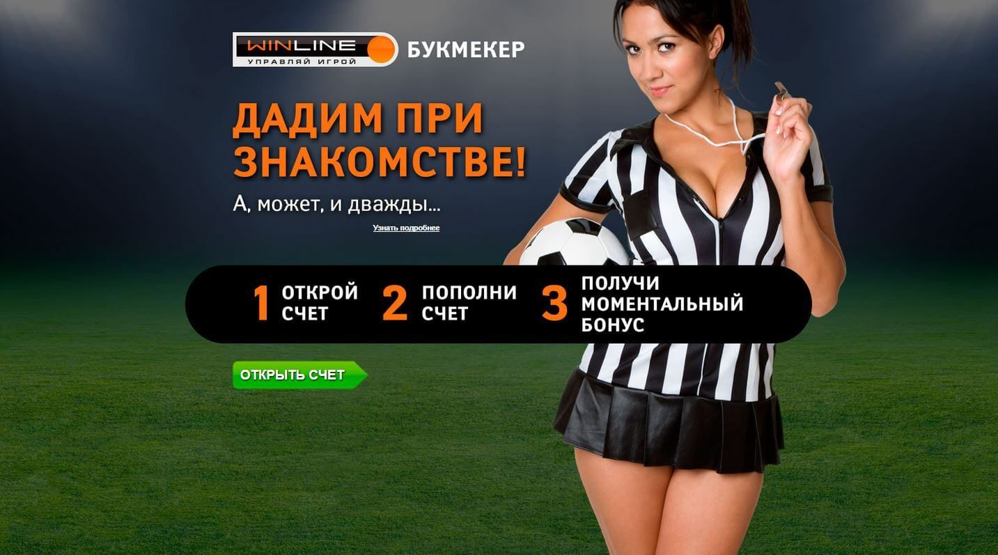 Nfl american football betting with coralcouk american