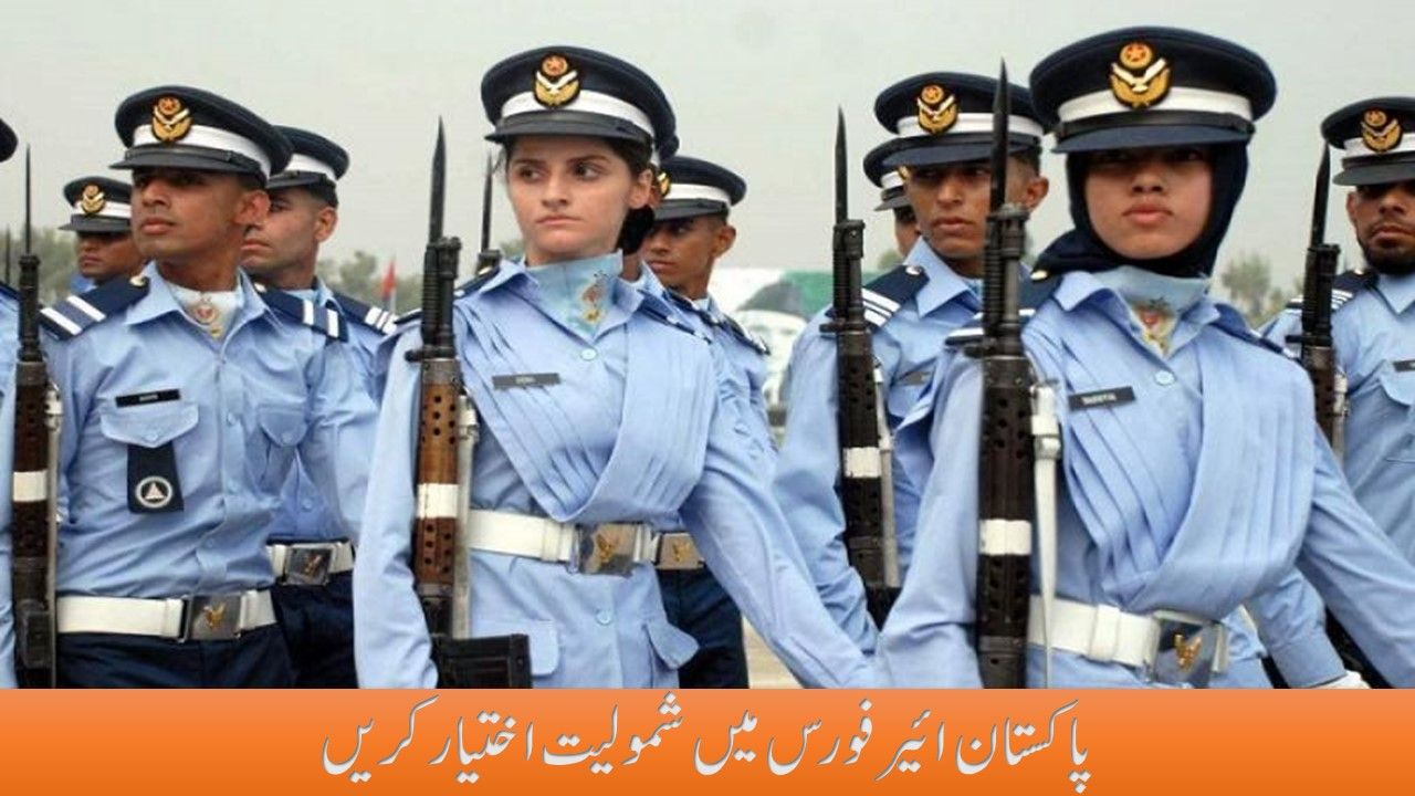 How to Join PAF as Officer in 2019 Islam women, Female