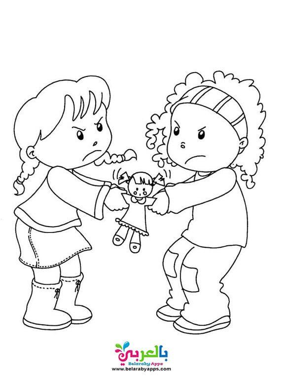 رسومات عن التنمر بالقلم الرصاص أفكار عن التنمر بالعربي نتعلم Clown Crafts Preschool Ocean Theme Classroom Dramatic Play Preschool