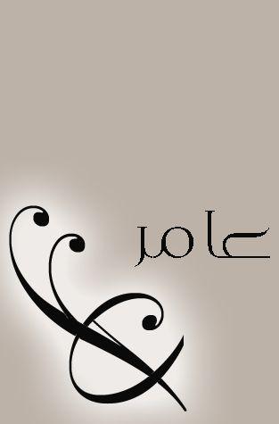 Arabic Calligraphy Of Fatima فاطمة Instant Download Arabic Calligraphy Design Graphic Design Lessons Calligraphy Name